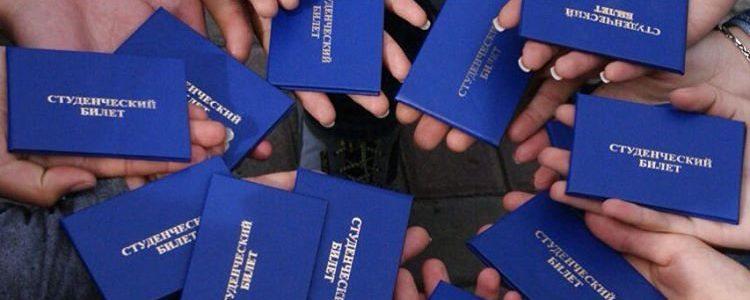Симферопольские студенты к учебному году обзаведутся проездными картами