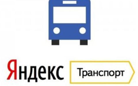 Крымчане могут следить за движением автобусов и троллейбусов онлайн