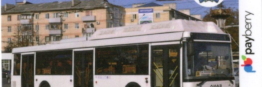 В симферопольских маршрутках появились плакаты, объясняющие как сэкономить на проезде