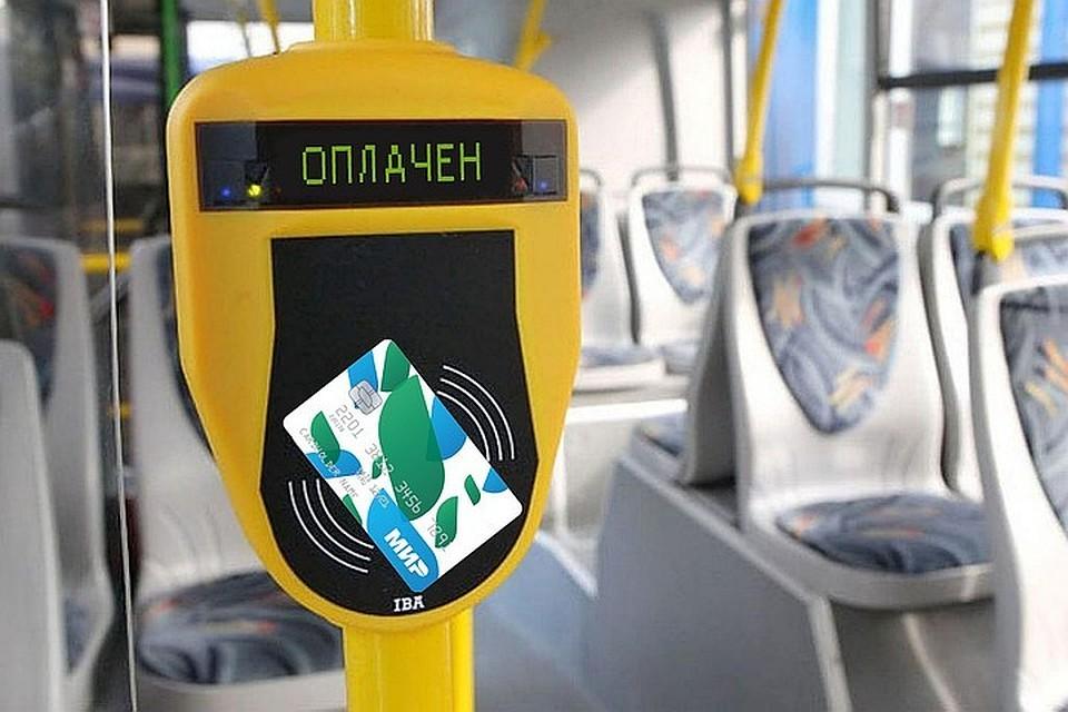 Банк «РОССИЯ» обеспечил бесконтактную оплату проезда на общественном транспорте Крыма