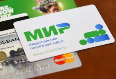 Жители Крыма смогут обойти санкции с помощью банковской карты