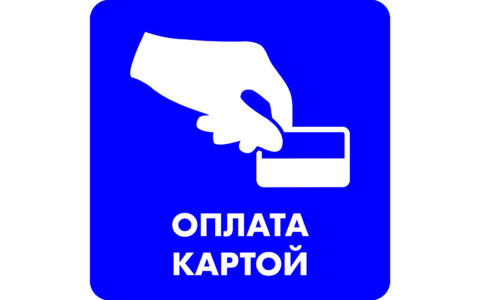 «Крымтроллейбус» со среды вводит оплату проезда банковскими картами